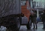 Сцена из фильма Холодная вода / L'eau froide (1994) Холодная вода сцена 10