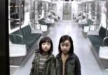 Фильм Незваные гости / 4 Inyong shiktak (2003) - cцена 1