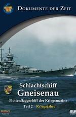 Линкор «Гнайзенау»: флагманский корабль Кригсмарине