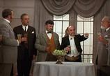 Фильм Неуловимые мстители. Трилогия (1966) - cцена 7