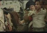 Сцена из фильма Революция / Revolution (1985) Революция сцена 1