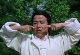 Сцена из фильма Рука смерти / Shao Lin men (1976) Рука смерти сцена 1