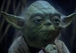 Сцена из фильма Звездные войны: Эпизод V - Империя наносит ответный удар / Star Wars: Episode V - The Empire Strikes Back (1980) Звездные войны: эпизод V - Империя наносит ответный удар