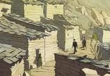 Мультфильм Бунюэль в лабиринте черепах / Buñuel in the Labyrinth of the Turtles (2019) - cцена 3