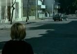 Сцена из фильма Маленькая страна / Paisito (2008) Маленькая страна сцена 18