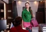 Сцена из фильма Проснемся вместе? (2012) Проснемся вместе? сцена 3