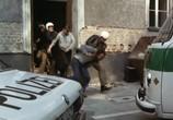 Сцена из фильма Радиопираты / Piratensender Power Play (1982) Радиопираты сцена 1