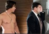Фильм Безумное свидание / Date Night (2010) - cцена 6