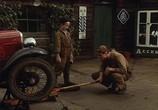 Сцена из фильма Дэнни - чемпион мира / Roald Dahl's Danny the Champion of the World (1989) Дэнни - чемпион мира сцена 10