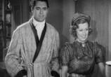 Фильм Ужасная правда / The Awful Truth (1937) - cцена 1