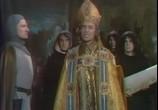 Сериал Проклятые короли / Les rois maudits (1972) - cцена 1