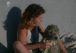 Фильм Вторая жена / La seconda moglie (1998) - cцена 1