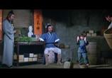 Сцена из фильма 18 бронзовых бойцов Шаолиня / Shao Lin Si shi ba tong ren (1976) 18 бронзовых бойцов Шаолиня сцена 2