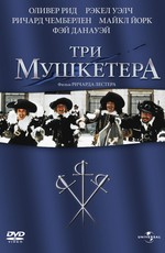 Три мушкетера / The Three Musketeers (1973)