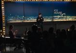 Фильм Кен Жонг: Ты моя половинка, Хо / Ken Jeong: First Date (2019) - cцена 2