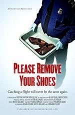 Пожалуйста, снимите ваши ботинки