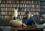 Сцена из фильма Заступники (2020) Заступники сцена 3