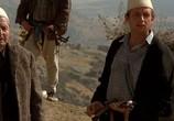 Фильм Перед дождем / Before the Rain (1994) - cцена 3