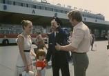 Сцена из фильма Экипаж (1979) Экипаж сцена 3