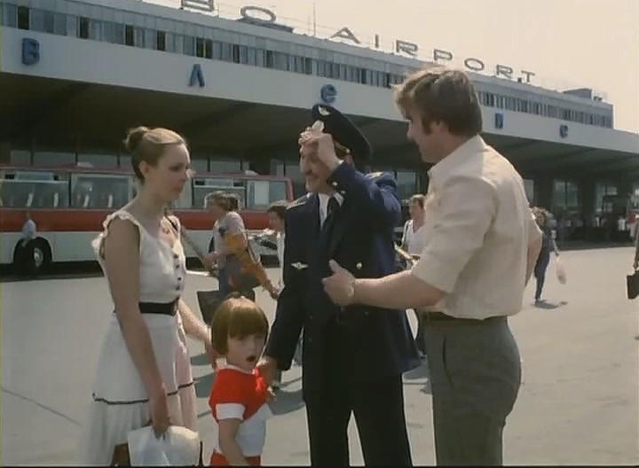 Экипаж (1979) ссср dvd-rip: скачать фильмы бесплатно смотреть.