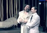Сцена из фильма Дуэль. МХТ им. А.П. Чехова (2010) Дуэль. МХТ им. А.П. Чехова сцена 3