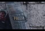 Фильм Ультрас / Ultras (2020) - cцена 1