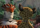 Мультфильм Мадагаскар 3 / Madagascar 3: Europe's Most Wanted (2012) - cцена 2