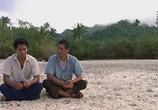 Сцена из фильма Глаз бури / The Other Side of Heaven (2001) Глаз бури (Другая сторона Рая) сцена 1