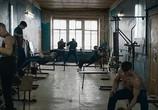 Фильм Бык (2019) - cцена 3