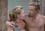Фильм Венера из Херонеи / La Venere di Cheronea (1957) - cцена 4