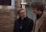 Сцена из фильма А теперь не смотри / Don't Look Now (1973) А теперь не смотри сцена 4