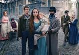 Сериал Отверженные / Les Misérables (2018) - cцена 4