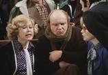 Сцена из фильма Гараж (1980) Гараж сцена 25
