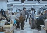 Фильм Моби Дик / Mo-bi-dik (2011) - cцена 1