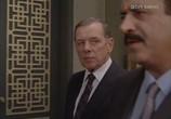 Сцена из фильма Загон (1988) Загон сцена 12