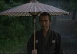 Сцена из фильма После дождя / Ame agaru (1999) После дождя сцена 3