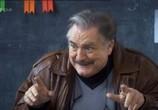 Сериал Боб Сервант, независимый кандидат / Bob Servant, independent (2013) - cцена 2