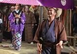 Фильм Меч из трости Затойчи / Zatoichis Cane Sword (1967) - cцена 3