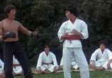 Сцена из фильма Солянка по-кентуккийски / The Kentucky Fried Movie (1977) Солянка по-кентуккийски сцена 11