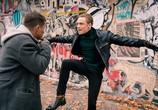 Сцена из фильма Четверо против банка / Vier gegen die Bank (2016)