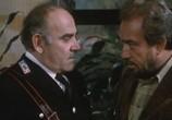Фильм Трагедия смешного человека / Tragedia di un uomo ridicolo (1981) - cцена 1