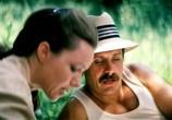 Сцена из фильма Портрет жены художника (1982)