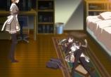 Сцена из фильма Аки и Сора / Aki Sora (2009)