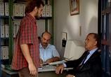 Сцена из фильма Далеко / Loin (2001) Далеко сцена 5