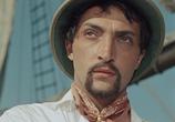 Сцена из фильма Человек-Амфибия (1962)
