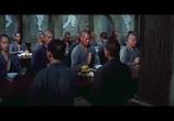 Сцена из фильма 18 бронзовых бойцов Шаолиня / Shao Lin Si shi ba tong ren (1976) 18 бронзовых бойцов Шаолиня сцена 4