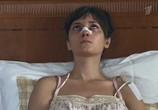 Сцена из фильма Личные обстоятельства (2012) Личные обстоятельства сцена 3