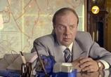 Сериал Сезон охоты (1997) - cцена 4