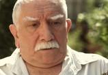 Сцена из фильма Хранимые судьбой (2012) Хранимые судьбой сцена 6