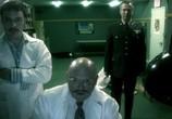 Сцена из фильма Плесень с планеты Ксонадер / The Mildew from Planet Xonader (2015) Плесень с планеты Ксонадер сцена 10